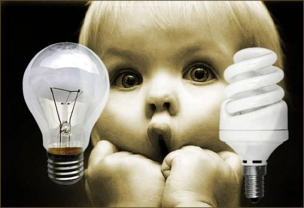 энергосбережение для детей
