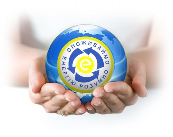 информация по энергосбережению