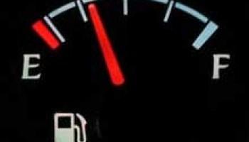 Как сэкономить бензин в автомобиле?