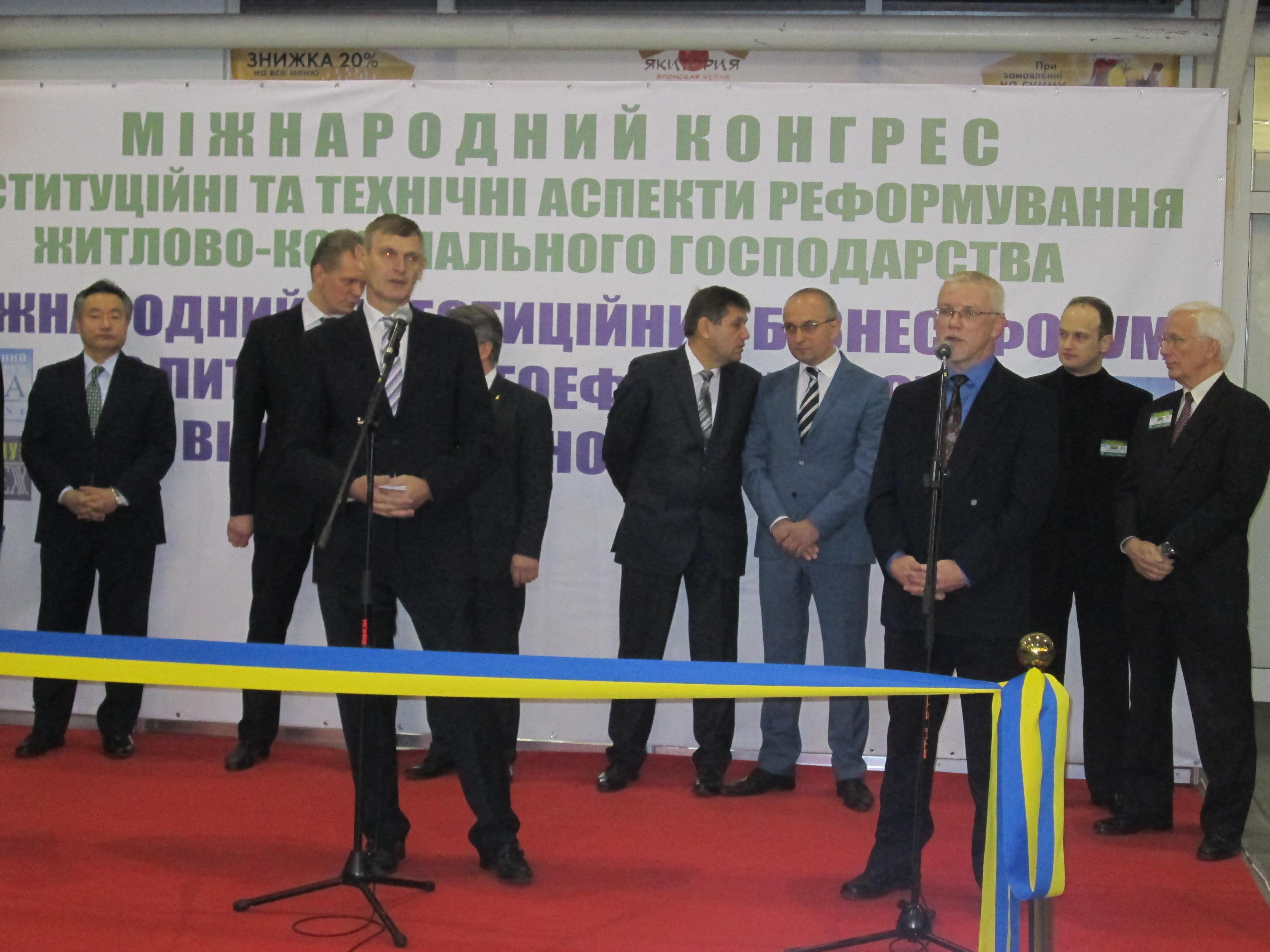 возобновляемые источники энергии в Украине