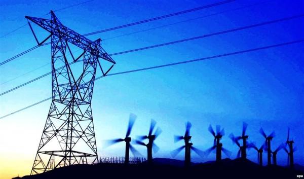 альтернативная энергетика плюсы и минусы