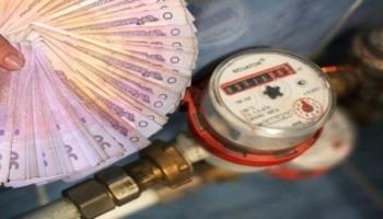 Кредиты в энергоэффективность
