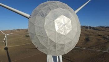 Новая ветряная турбина