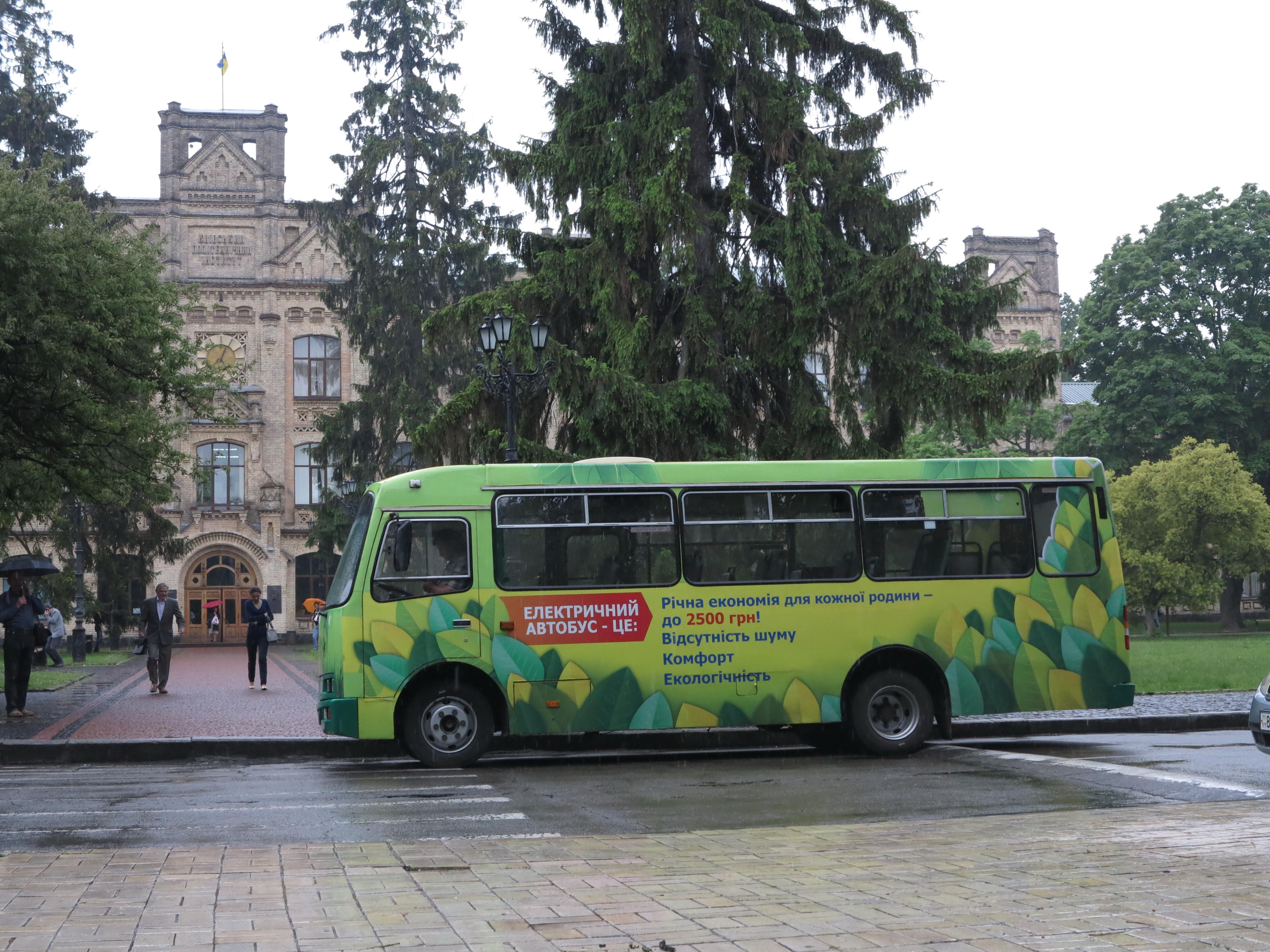 презентация электробуса в ННТУ КПИ