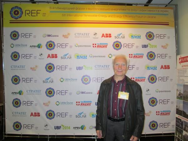 6-й международный форум по энергоэффективности и возобновляемой энергетике