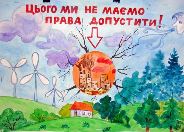 экономия энергии детьми