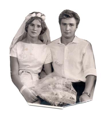 молодожёны 22.07.1966г