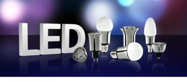 Настольные лампы - купить в интернет магазине с доставкой